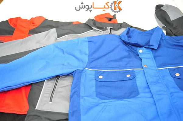 تولید لباس کار در اصفهان گروه کیاپوش