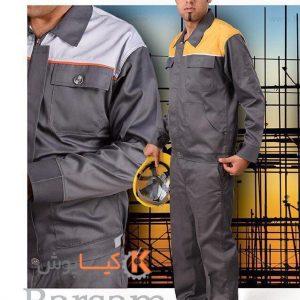 لباس کار صنعتی مدل برسام کد201 KP لباس کار مهندسی لباس کار دیجی کالا لباس کار صنعتی لباس کار یکسره مرکز فروش لباس کار در تهران لباس کار حرفه ای